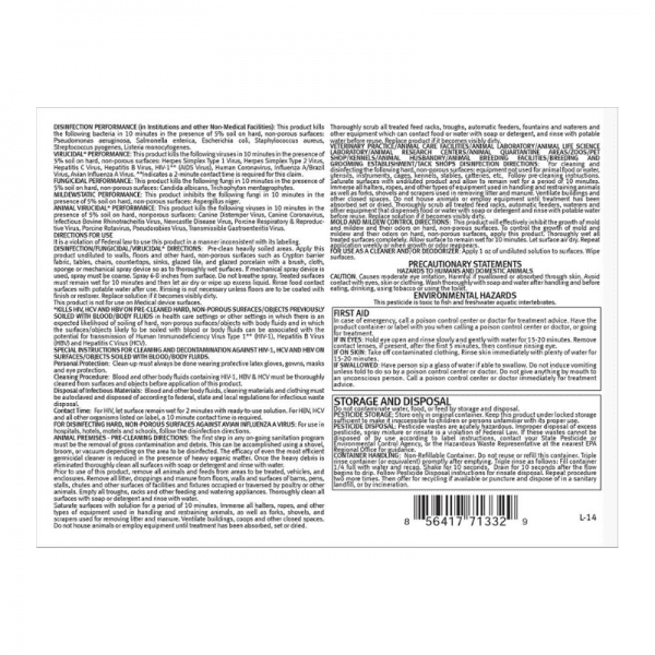 Crypton Disinfectant and Deodorizer label